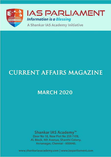 Current Affairs Magazine (March 2020) : for all Competitive Exams PDF