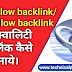 HIGH-QUALITY BACKLINKS An Incredibly Easy Method That Works For All