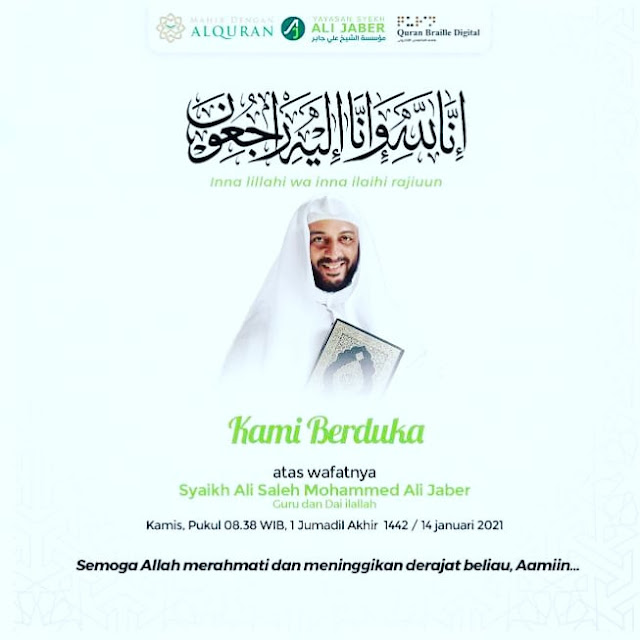 Telah Wafat Guru kita, SYEKH ALI JABER (Ali Saleh Mohammed Ali Jaber)  Di RS Yarsi Hari ini, 14 Januari 2021 1 Jumadil Akhir 1442 H Jam 08.30 WIB dalam keadaan Negatif Covid.