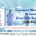 وزارة الصحة مباريات توظيف  225 ممرض و تقني صحة في جميع انحاء المملكة