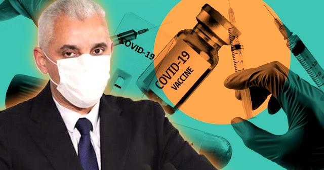 """وزارة الصحة ترخص بشكل استعجالي للقاح"""" سينوفارم"""" ضد فيروس كورونا المستجد"""