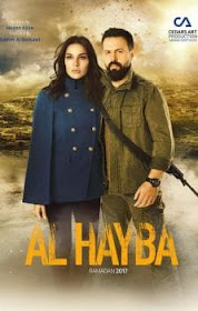 Ал Хайба – Сезон 1 Епизод 13