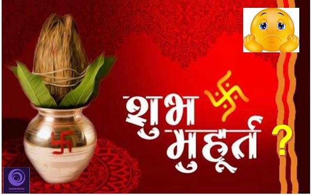 shubh+muhurat+ashubh+siddh+jyotish+healer