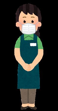 マスクを付けた店員のイラスト(女性)