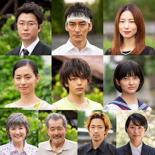 Download Typhoon Family (Japanese Movie)