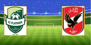 مشاهدة مباراة الأهلي وبلاتينيوم بث مباشر