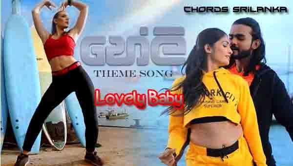 Lovely Baby chords, Heily Teledrama Theme Song chords,  Sandeep Jayalath songs chords, Sinhala tele drama theme songs, sinhala tele drama theme songs chords,
