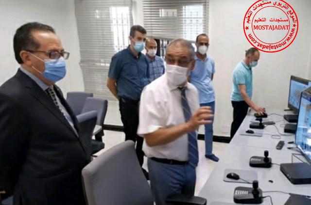 كاميرات ترصد الغش في كلية الطب والصيدلة بفاس