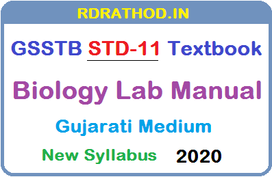 GSSTB Textbook STD 11 Biology Lab Manual
