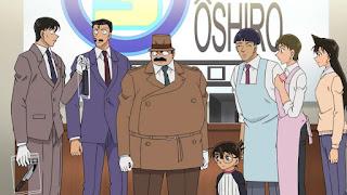 Hellominju.com : 名探偵コナンアニメ 第998話『憎しみのフライパン』 | Detective Conan EP.998 | Hello Anime !