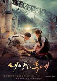 descendants of the sun - first impression