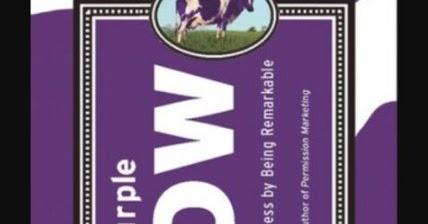 كتاب البقرة البنفسجية pdf