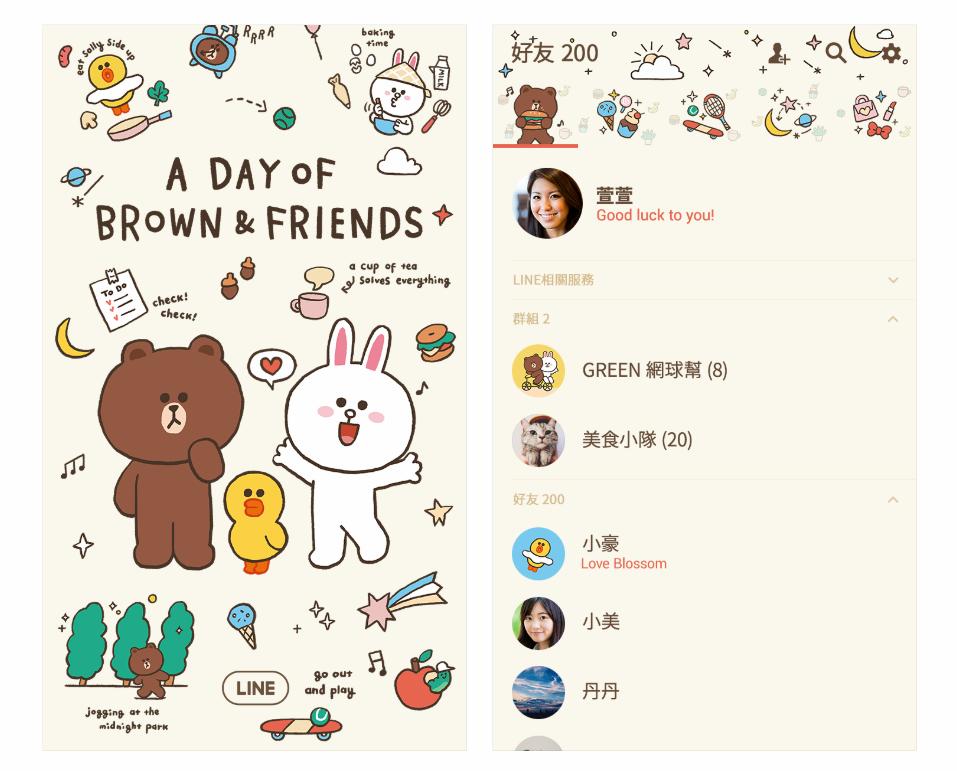 LINE BROWN&FRIENDS(天天開心篇)免費主題