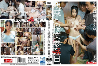 KTKP-095 Girl To Homecoming Relatives And Class Participation Fucking Day Suzu Miyazawa
