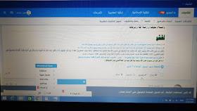 بيان ضلال مفسر الرؤى ، مدعي المهدية ، المدعو- علامه فارقه 43