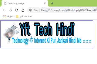 HTML tutorial in hindi, image tags tutorial