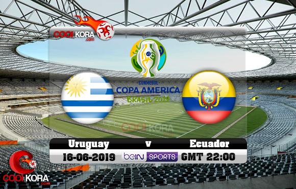 مشاهدة مباراة أوروجواي والإكوادور اليوم 16-6-2019 علي بي أن ماكس كوبا أمريكا 2019