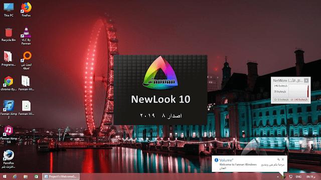 تحميل اجمل واخف ويندوز 8.1 مخصص للاجهزة الضعيفة 2020 - ويندوز 8.1 الفنان