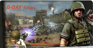 تحميل لعبة Frontline Commando D-day فرونت لاين دي داي مهكرة جاهزة آخر إصدار للأندرويد.