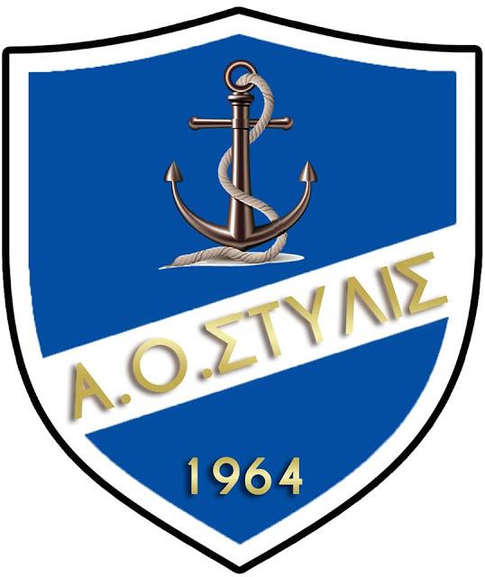 Σάββατο 19 Οκτωβρίου γήπεδο Στυλίδας - Α.Ο  Στυλίδας - Μαρτίνο