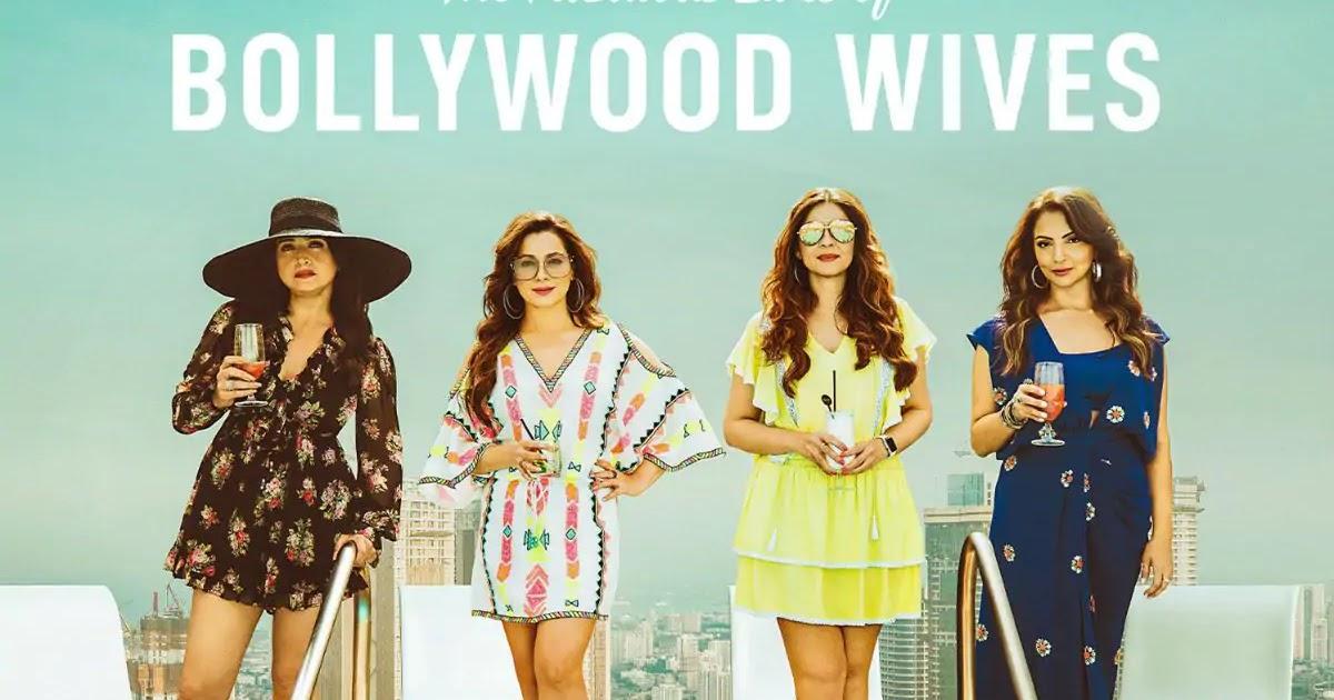 नेटफ्लिक्स वेबसीरीज बॉलीवुड पत्नियों के शानदार जीवन फिल्मीजिला, आरडीएक्सएचडी, तमिलरॉक द्वारा लीक