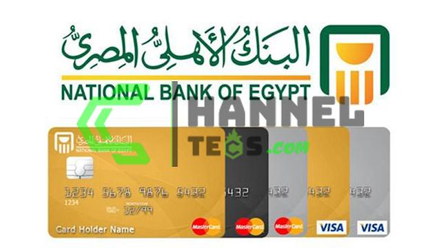 افضل فيزا انترنت في مصر 2020
