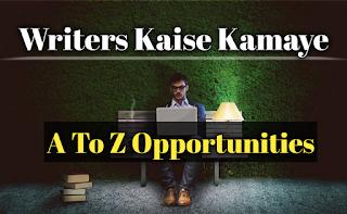Writer's Paise Kaise Kamaye