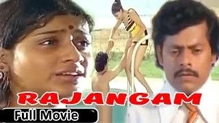 Rajangam (1981) Tamil Movie