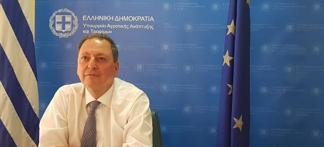 Συμμετοχή του ΥΠΑΑΤ Σπήλιου Λιβανού στην 13η Σύνοδο Υπουργών του Παγκοσμίου Forum Τροφίμων και Γεωργίας