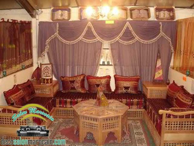 Salon / comment s'équiper par un salon marocain traditionnel 2017