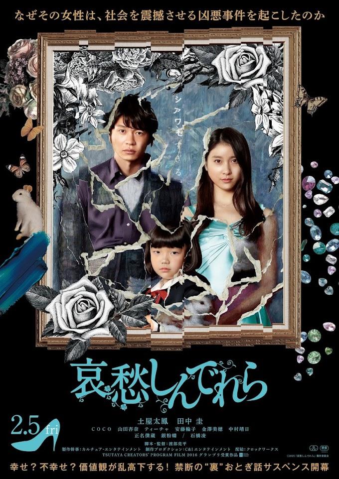 [Movie Review] Aishuu Cinderella | Bukan Sekadar Cerita Dongeng