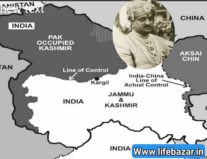 पाक  कश्मीर का इतिहास, और रोचक तथ्य (POK) (History of POK)
