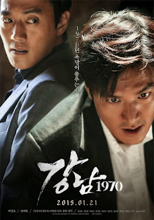 gambar film gangnam blues