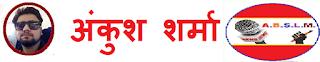 डीजे सुमित सेठी और पंजाबी सिंगर मीत कौर ने अपना नया ट्रैक 'झांझरन' लॉन्च किया