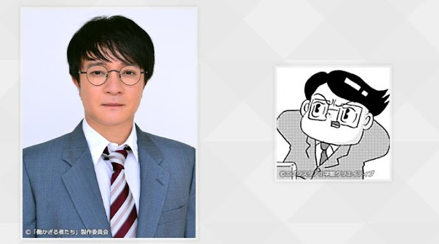 People Who Don't Work : Sinopsis dan Review Drama Jepang