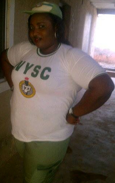 nysc corps member raped death