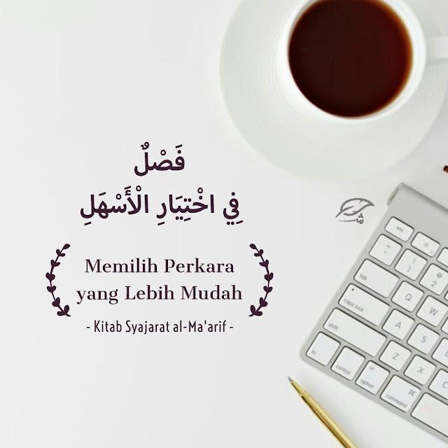 Syaikh Izzuddin Ibn Abdissalam