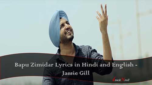 Bapu-Zimidar-Lyrics-in-Hindi-and-English-Jassie-Gill