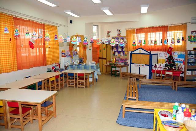 Πρόσληψη προσωπικού σε Παιδικό Σταθμό του Δήμου Βόρειας Κυνουρίας