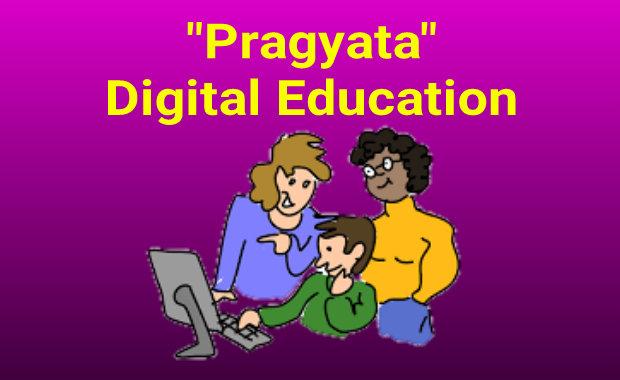 Pragyata Digital Education Guidelines Release by HRD Ministry