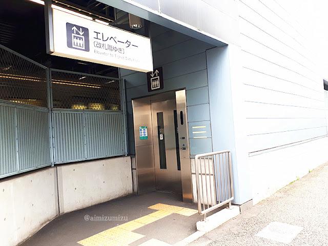 Hiromas Inn Hotel Karasuyama