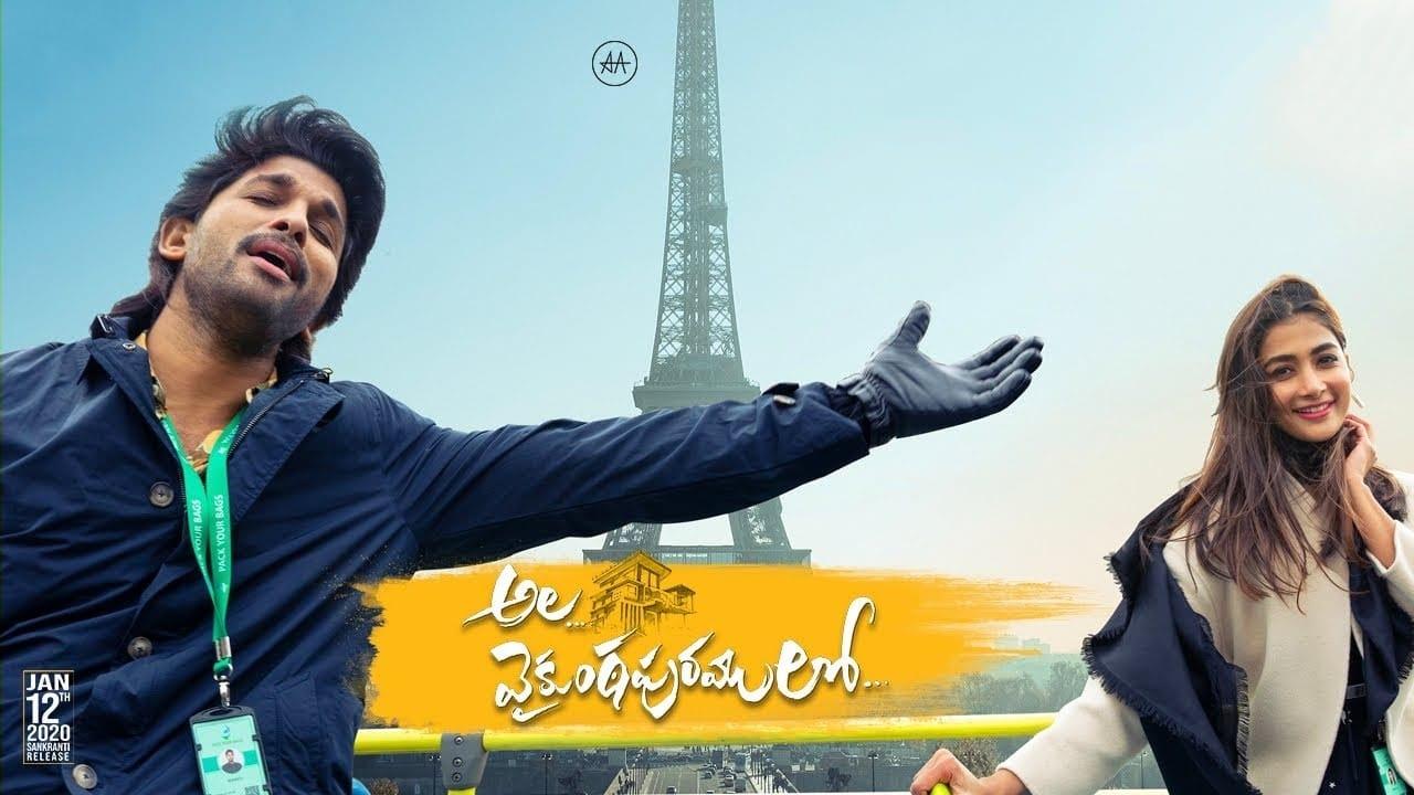 Ala-Vaikuntapuramlo-Hindi-Dubbed-Movies-Download