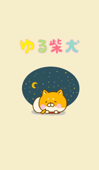 Shiba inu Yuru Cute Adult