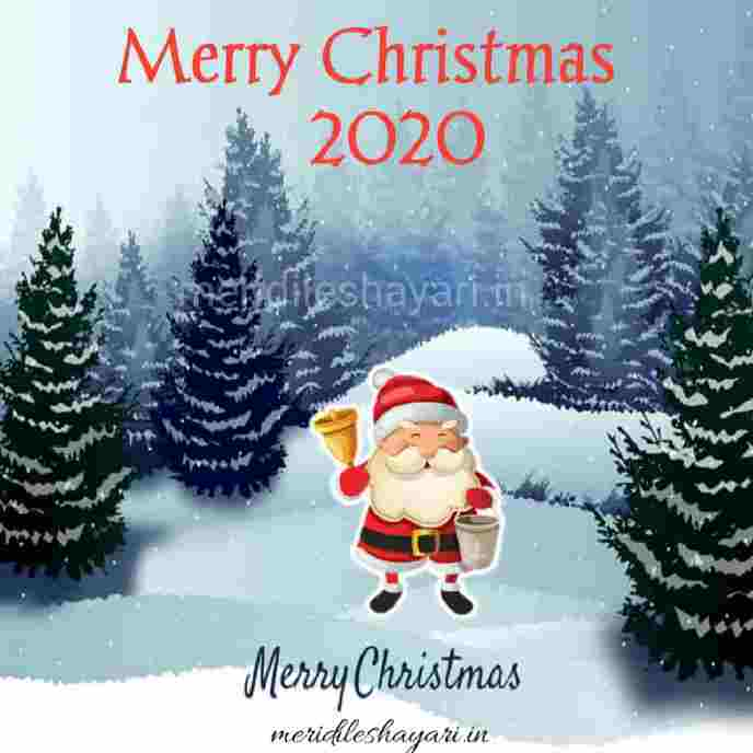 Merry Christmas Images,Merry Christmas,Merry Christmas wishes,Images for Merry Christmas,Wishes for merry Christmas,Merry Christmas Pictures,Merry Christmas Pics,merry christmas image,merry christmas images 2019,merry christmas images in hd,merry christmas images hd,merry christmas images wishes,merry christmas images 2019,merry christmas images free