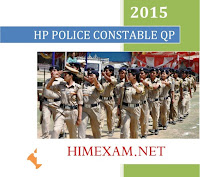HP Police Constable Solved 2015 Question Paper PDF Download
