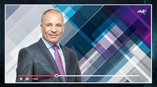 برنامج علي مسئوليتي 8-2-2017 مع أحمد موسي