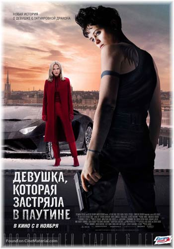 The Girl in the Spider Web 2018 Dual Audio Hindi BluRay 400MB Poster