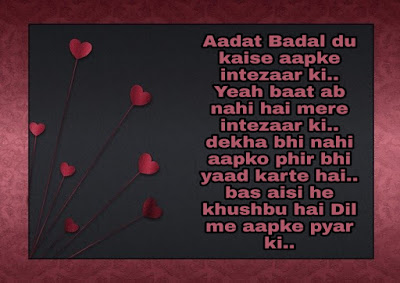 Aadat Badal dun kaise - Love shayari