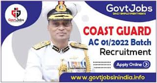 Coast Guard AC 01/2022 Batch Online Form