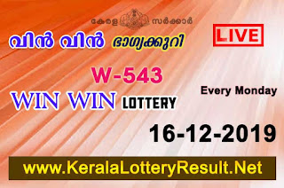 Kerala Lottery Result 16-12-2019 Win Win W-543 Lottery Result(keralalotteryesult.net)  kerala lottery kl result, yesterday lottery results, lotteries results, keralalotteries, kerala lottery, keralalotteryresult, kerala lottery result, kerala lottery result live, kerala lottery today, kerala lottery result today, kerala lottery results today, today kerala lottery result, Win Win lottery results, kerala lottery result today Win Win, Win Win lottery result, kerala lottery result Win Win today, kerala lottery Win Win today result, Win Win kerala lottery result, live Win Win lottery W-543, kerala lottery result 16.12.2019 Win Win W 543 December 2019 result, 16 12 2019, kerala lottery result 16-12-2019, Win Win lottery W 543results 16-12-2019, 16/12/2019 kerala lottery today result Win Win, 16/12/2019 Win Win lottery W-543, Win Win 16.12.2019, 16.12.2019 lottery results, kerala lottery result December  2019, kerala lottery results 12th December 2019, 16.12.2019 week W-543lottery result, 16-12.2019 Win Win W-543Lottery Result, 16-12-2019 kerala lottery results, 16-12-2019 kerala state lottery result, 16-12-2019 W-543, Kerala Win Win Lottery Result 16/12/2019, KeralaLotteryResult.net,